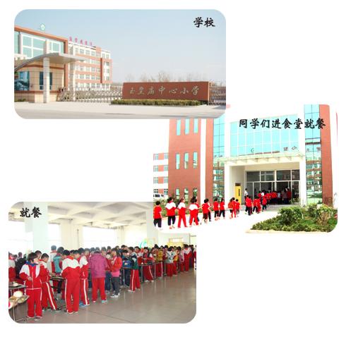 首页 商河玉皇庙小学         商河县玉皇庙镇中心小学始建于1958年